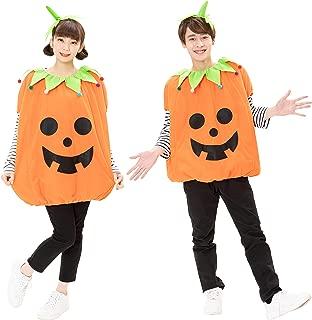 スマイルパンプキン パンプキン コスプレ ユニセックス オレンジ