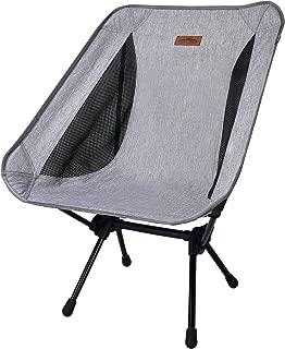SnowLine 躺椅,中号,浅灰色