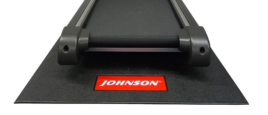 ファブリック嵐再開Horizon(ホライズン) ジョンソン オリジナルフロアマット YHZM0007 (大タイプ) 防音 振動吸収 保護 傷防止