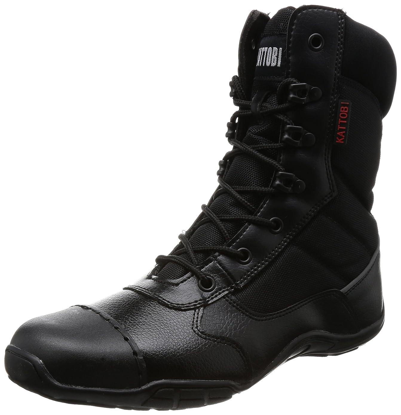上軽量素晴らしいです安全靴 オーバーキャップ 外付先芯 高所対応 長編上 8123 メンズ BLACK