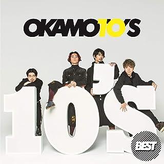 10'S BEST (通常盤) (2CD) (特典なし)