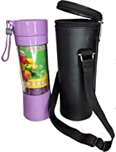 RitEmart RIT-RJB-003 Juice Maker with 4 Blades, 3.60W (Multicolour)