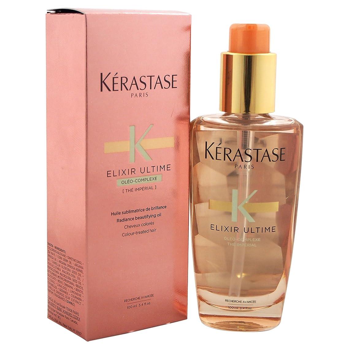 Kerastase Elixir Ultime OleoComplexe Radiance Beautifying Oil, 3.4 Ounce