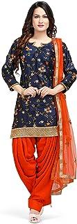 Festive Traditional Women's Patiala Suit - Paper Silk Kurta and Chinnon Patiala Salwar Ethnic wear