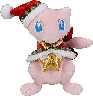 Pokemon Plush Toy Christmas 2018 Mew