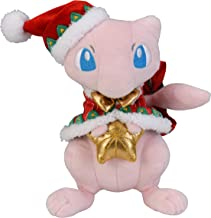 Best pokemon christmas 2018 Reviews