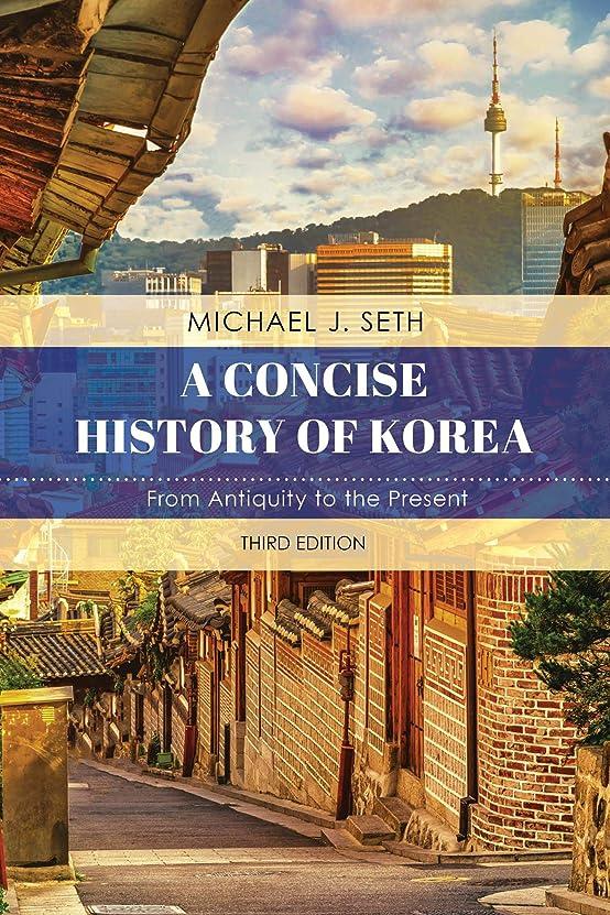 集計軸名前A Concise History of Korea: From Antiquity to the Present (English Edition)