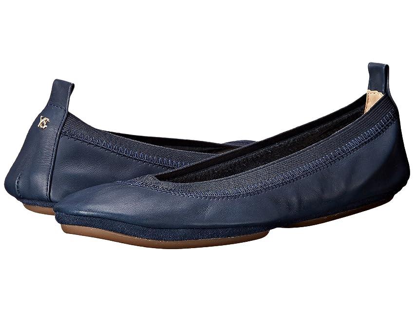 文句を言う蛾アイデア[ヨシ サムラ] レディース Samara Flat Leather フラットシューズ [並行輸入品]