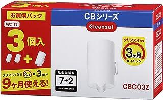 三菱ケミカル・クリンスイ CBシリーズ用交換カートリッジ 3個入 お買得パック CBC03Z