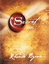 The Secret (Bengali)