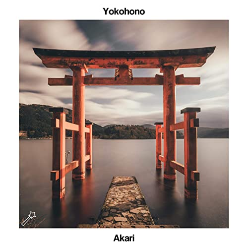 Akari By Yokohono On Amazon Music Amazon Com