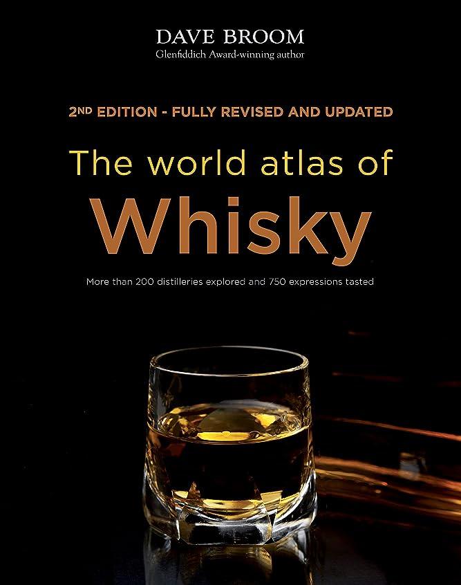 料理をするを通してずるいThe World Atlas of Whisky (English Edition)