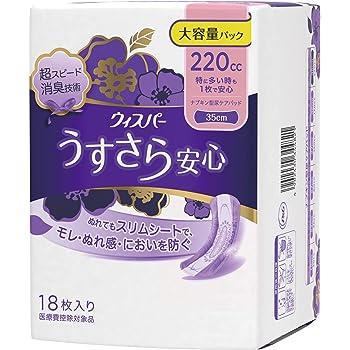 ウィスパー うすさら安心 女性用 吸水ケア 220cc 特に多い時も1枚で安心 ナプキン型尿ケアパッド 18枚入り 35cm 大容量パック(多い量の尿モレ用)