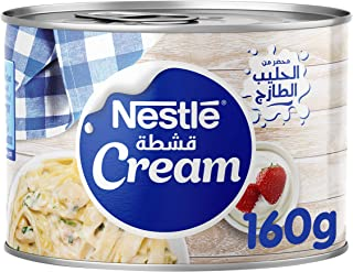 Nestle Cream Original Flavor - 160g