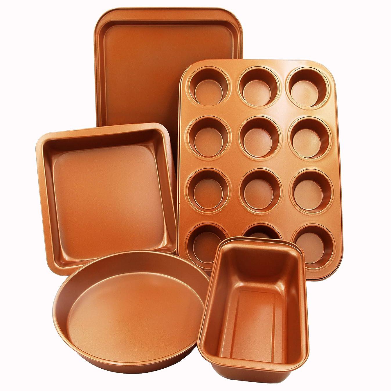 CopperKitchen Baking Pans - 5 pcs Toxic Free NONSTICK - Organic Environmental Friendly Premium Coating – Durable Quality - Muffin Pan, Loaf Pan, Square Pan, Cookie Sheet and Round Pan - BAKEWARE Set