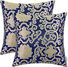 CaliTime Pack of 2 Soft Jacquard Throw Pillow Covers Cases for Couch Sofa Home Decoration Vintage Damask Floral Chain 18 X 18 Inches Navy Blue