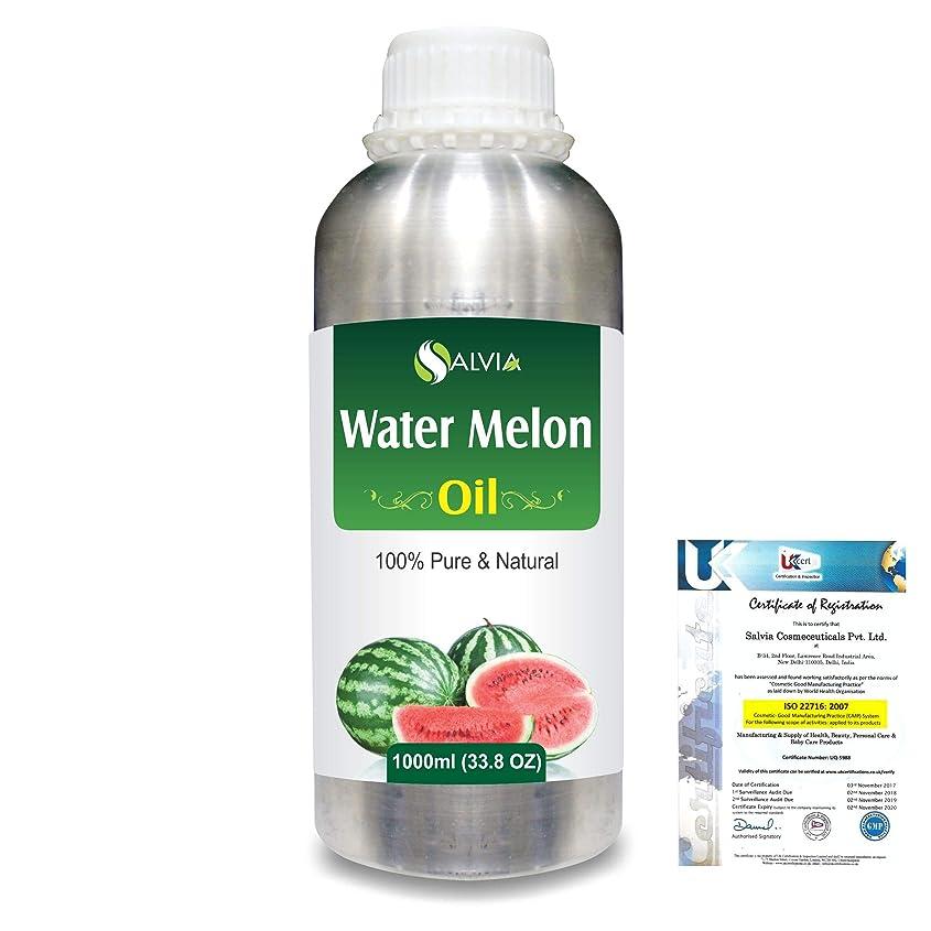 仕える同盟ナプキンWater Melon (Citrullus Vulgaris) 100% Pure Natural Carrier Oil 1000ml/33.8fl.oz.