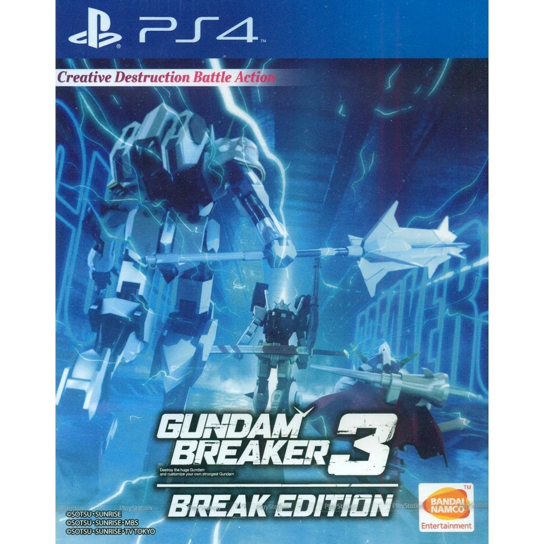 Max 59% OFF PS4 Gundam Breaker 3 Break for English Edition Subtitle New York Mall Playst