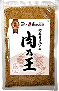 [Amazon限定ブランド] アウトドアスパイス キャンプ BBQ 万能調味料 肉専用スパイス 肉料理 肉乃王 100g