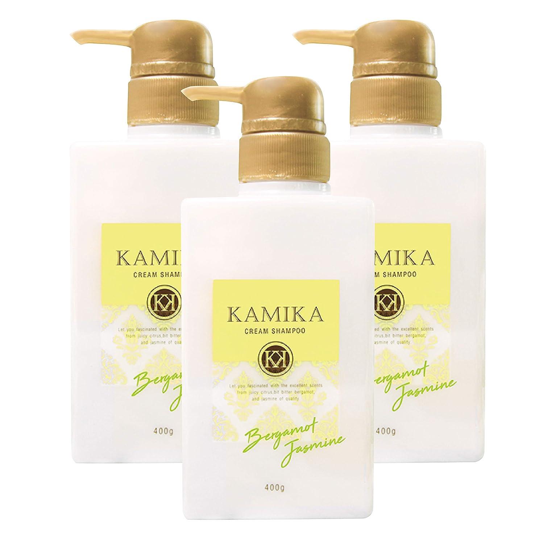 非行女の子マサッチョ夏限定ベルガモットジャスミンの香り 黒髪クリームシャンプー KAMIKA(カミカ) 自然派オールインワンシャンプー 幹細胞配合 (3)
