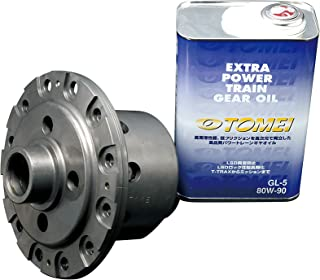 Tomei T-TRAX Advanced 1.5 Way LSD For Toyota Levin/Trueno AE86 GT Early Model