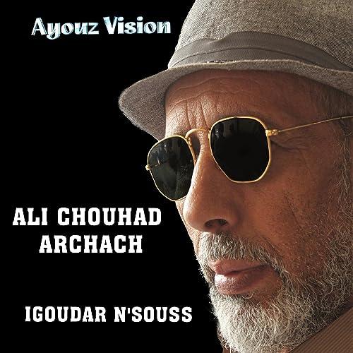 MP3 TÉLÉCHARGER GRATUITEMENT CHOUHAD ALI