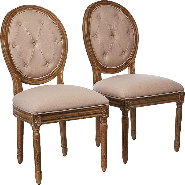 Safavieh FOX6235B SET2 Side Chair Beige