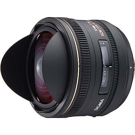 Sigma 10 Mm F2 8 Ex Dc Fisheye Hsm Objektiv Für Nikon Kamera