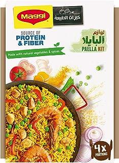 Maggi Paella Meal Kit Pack, 250 gm