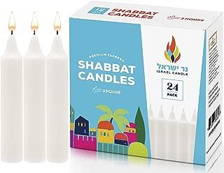 Israel Candle Shabbat Candles Shabbos 3 Hr. - 24 Ct.