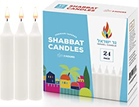 Israel Candle Shabbat Candles Shabbos 3 Hr. - 24 Ct.