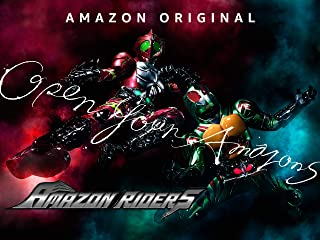 Amazon Riders - Season 1