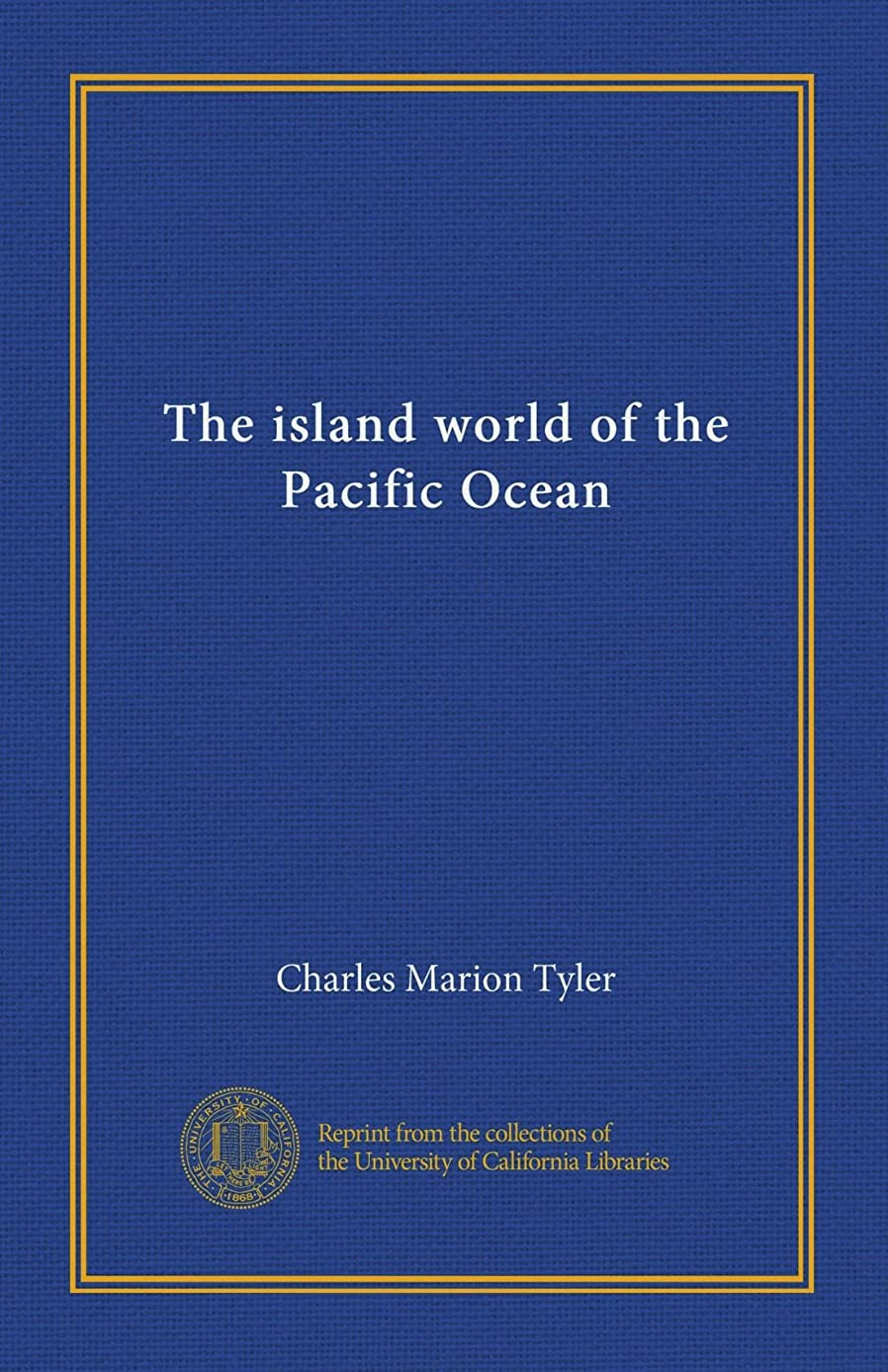 対称エンドテーブル懇願するThe island world of the Pacific Ocean