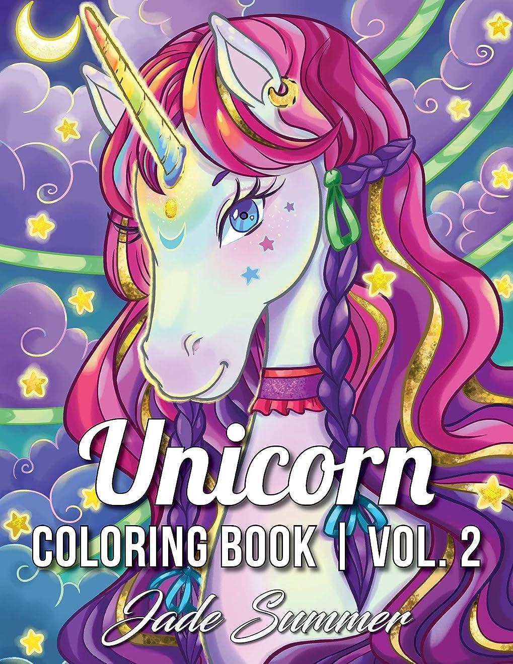 かすれたレポートを書くカテゴリーUnicorn Coloring Book: A Fantasy Coloring Book with Magical Unicorns, Beautiful Flowers, and Relaxing Fantasy Scenes