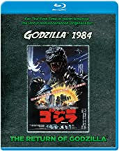 Best godzilla returns 1984 Reviews