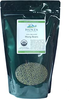 Hunza Organic Mung Beans (2 lbs)