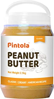 Pintola Classic Peanut Butter (Creamy) (2.5 kg)