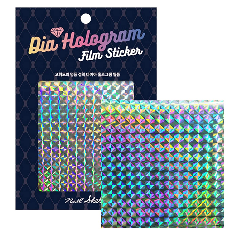 居住者のヒープ明確なDia Hologram ネイルフィルムステッカー(並行輸入品)