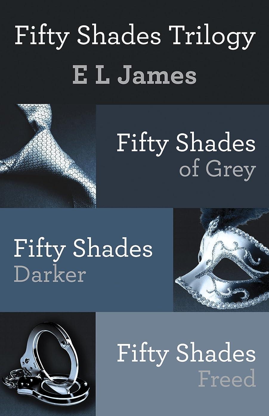 急行するカンガルー冷ややかなFifty Shades Trilogy Bundle: Fifty Shades of Grey; Fifty Shades Darker; Fifty Shades Freed (English Edition)