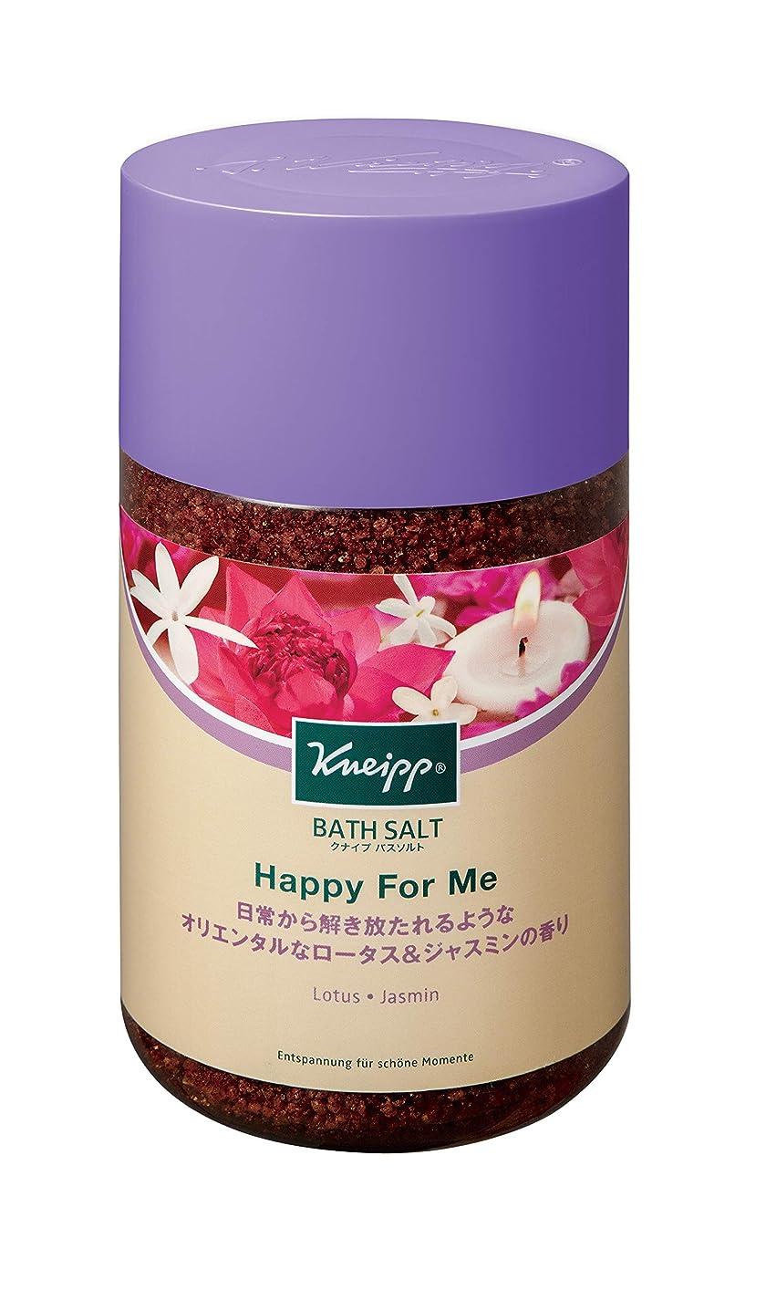 三番くるみ不承認クナイプ バスソルト ハッピーフォーミー ロータス&ジャスミンの香り