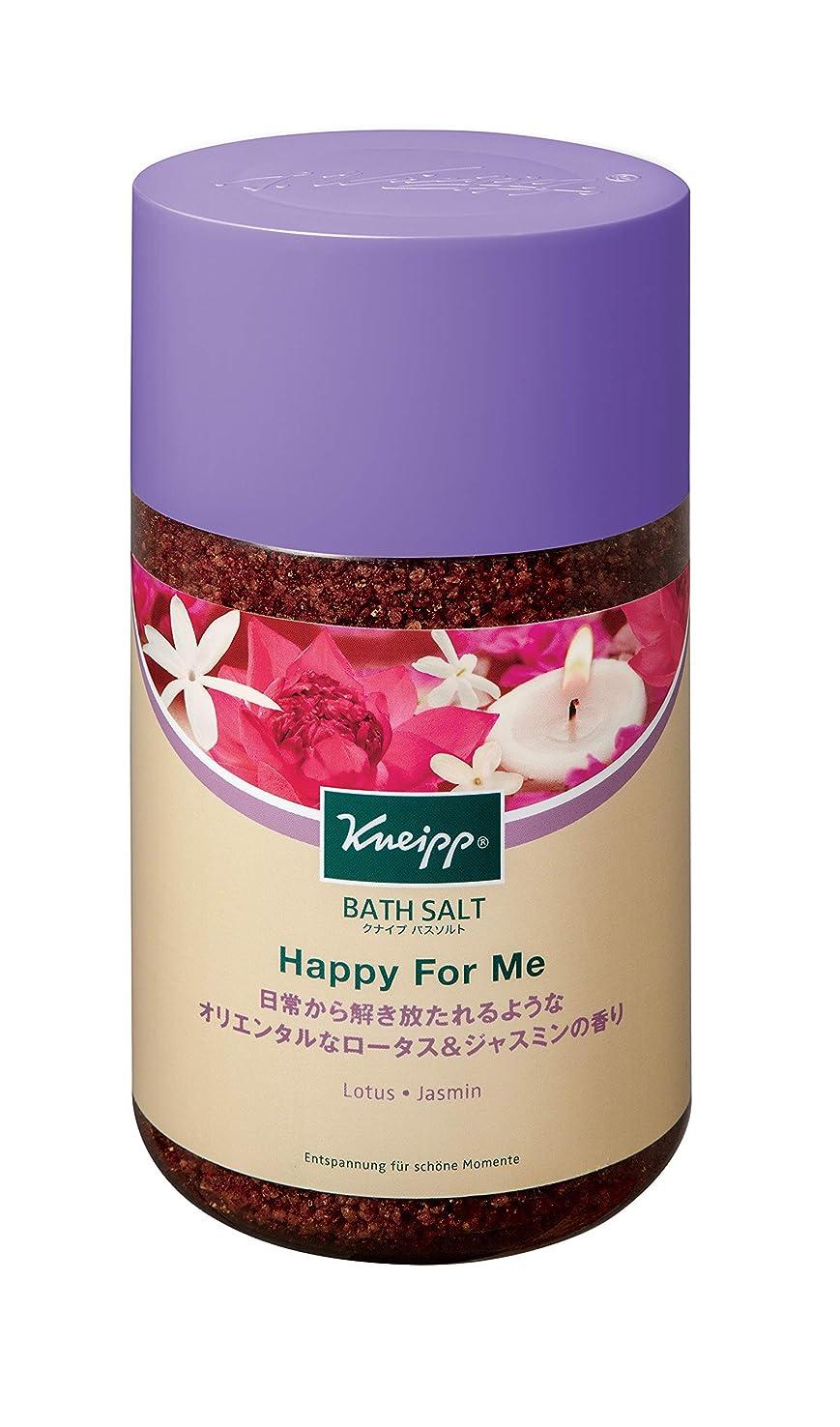 乱用方法論とにかくクナイプ バスソルト ハッピーフォーミー ロータス&ジャスミンの香り