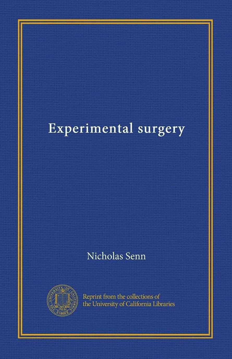 マインドフルジム存在するExperimental surgery