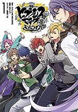 ヒプノシスマイク -Division Rap Battle- side F.P & M+ (1) (ZERO-SUMコミックス)