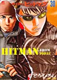 今日からヒットマン (30) (ニチブンコミックス)