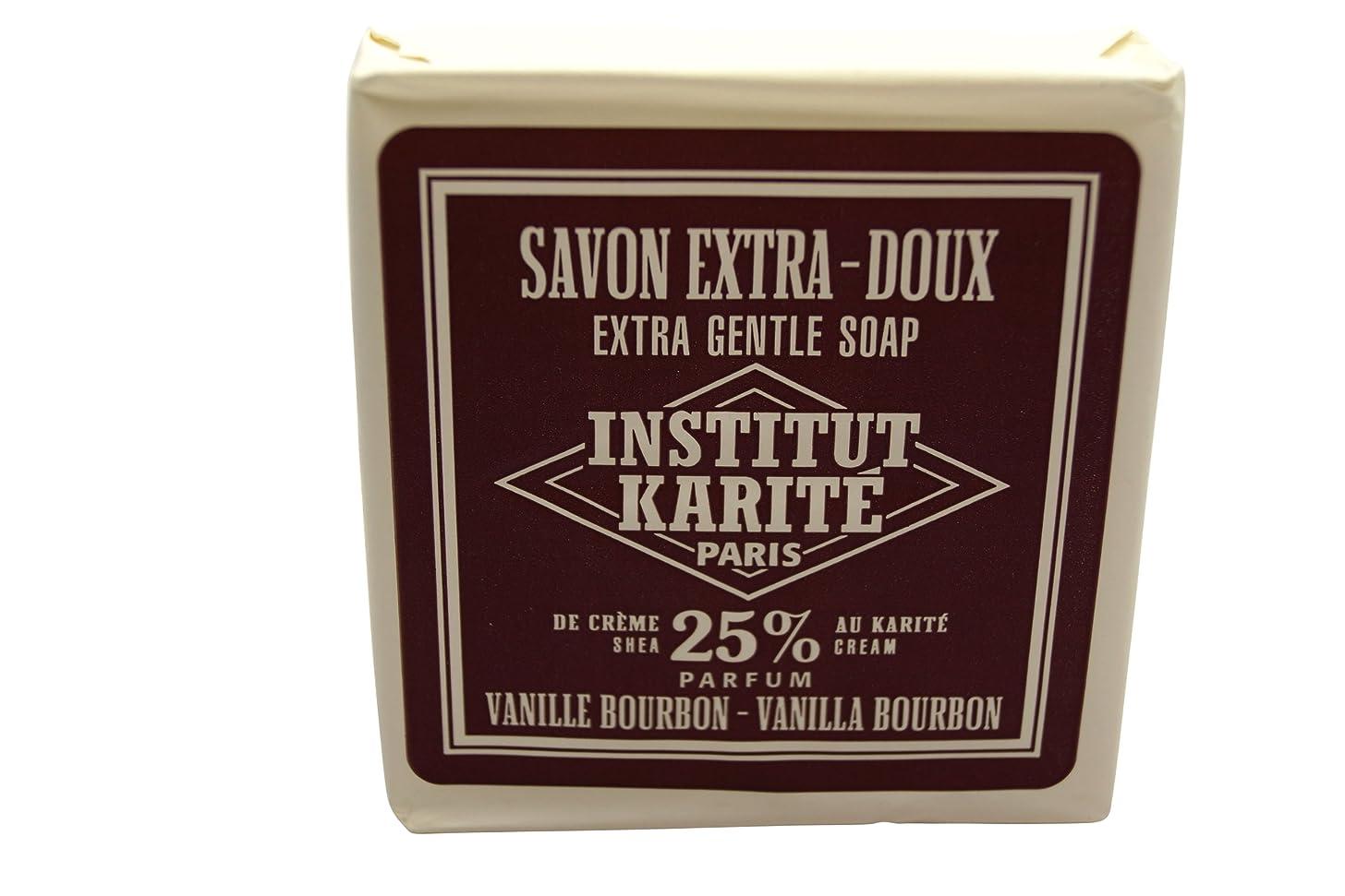むしゃむしゃ同級生風INSTITUT KARITE 25% ジェントルソープ 100g バニラ バーボン Vanilla Bourbon Extra Gentle Soap インスティテュート?カリテ