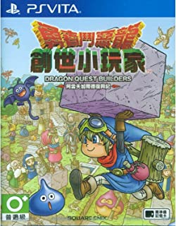 Dragon Quest Builders Alefgard o Fukkatsu Seyo (Chinese Subs) for PlayStation Vita [PS Vita]