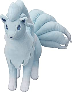 Pokemon Center Original (10-Inch) Stuffed Poke Plush Doll Alolan Ninetales (Alola Kyukon)
