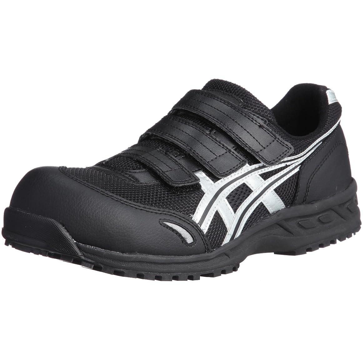 ドル傾く地震安全靴 作業靴 ワーキングシューズ