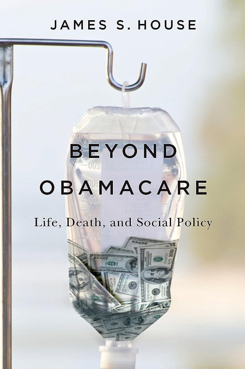 発掘する微妙韻Beyond Obamacare: Life, Death, and Social Policy (English Edition)