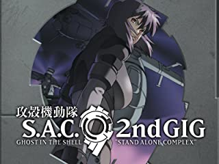 Ghost In The Shell: Stand Alone Complex: Season 02: 2nd Gig